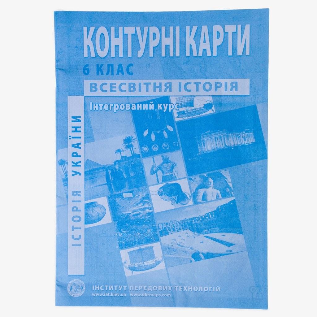 Контурная карта История Украины Всемирная история для 6 класса  ИПТ