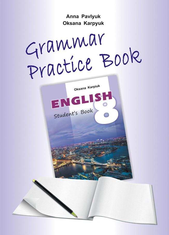 Решебник Для Тетради По Английскому Языку 8 Класс Карпюк 2019