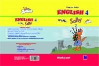English 4 with Sally Худик Тетрадь