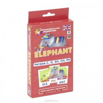 Английский язык  Слоненок  Elephant  Уровень 4 Набор карточек с картинками