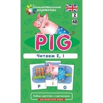 Английский язык  Поросенок  Набор карточек с картинками