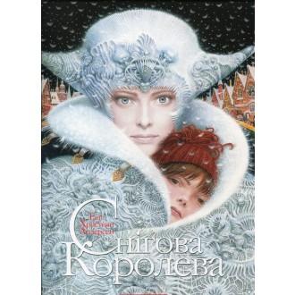 Снежная королева Укр
