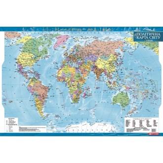 Політична карта світу (ламінована, на планках)