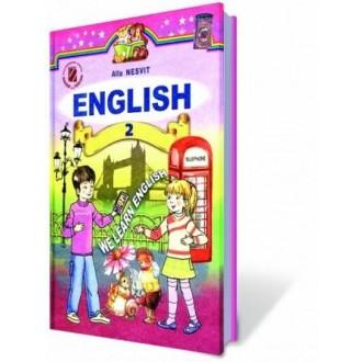 Англ язык 2 класс Учебник Несв