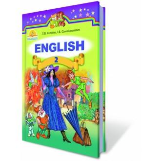 Английский язык 2 кл по новой программе