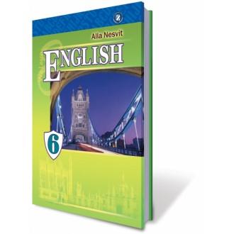 Учебник английский язык 6 класс Несвит