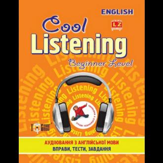 Сool listening Аудирование по английскому языку Beginner level
