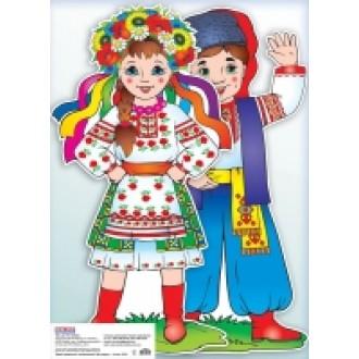 """Набір прикрас """"Українці"""""""