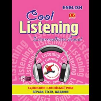 Сool listening  Аудирование по английскому языку Intermediate level