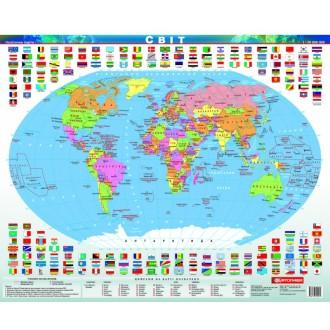 Двусторонняя карта Политическая + Физическая мира (ламинированная)