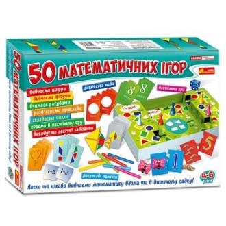 Настольная игра 50 математических игр