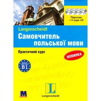 L New Самоучитель польского языка  и 4 CD
