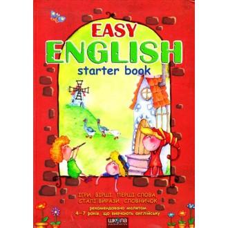EASY ENGLISH Легкий английский