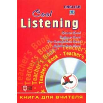 Сool listening  Книга для учителя