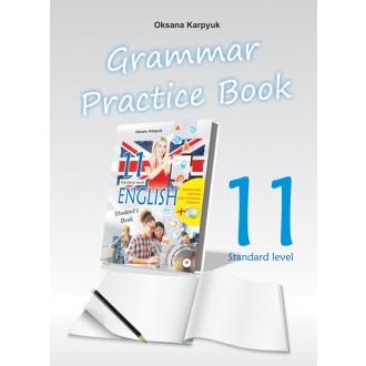 Карпюк 11 клас Grammar Practice Book 2019