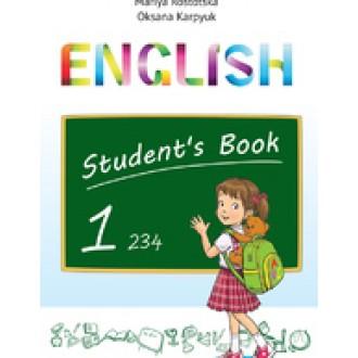 Карпюк 1 клас Підручник для 1 класу English 1 (поглибл. вивчення)
