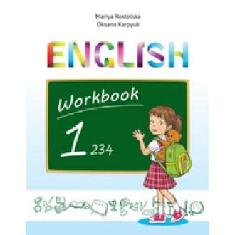 Карпюк 1 клас Робочий зошит для 1 класу English 1 (поглибл. вивчення)