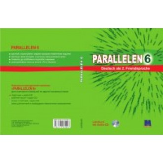 Немецкий язык 6 класс Учебник Parallelen