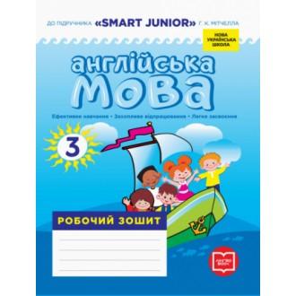 Англійська мова 3 клас Робочий зошит + Прописи (до підруч. Smart Junior) НУШ