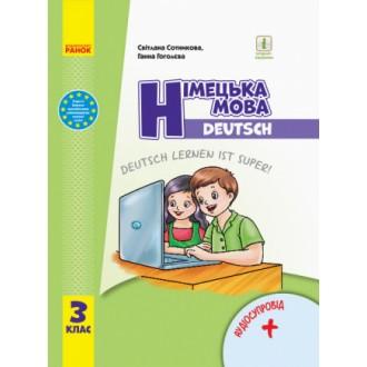 Сотникова Німецька мова 3 клас Deutsch lernen ist super + аудіо НУШ