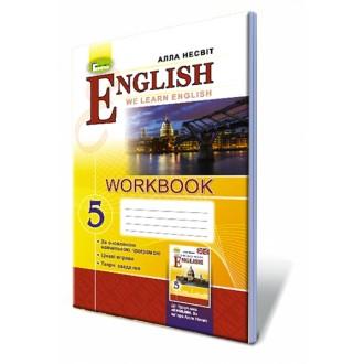 Английский язык Несвит 5 класс Рабочая тетрадь Генеза 2018