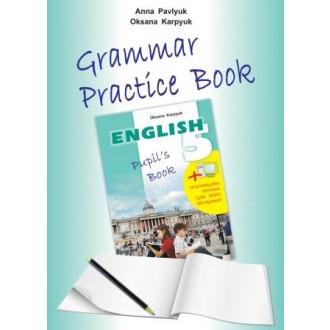 Либра Терра английский язык 5 класс Рабочая тетрадь по грамматике 2018