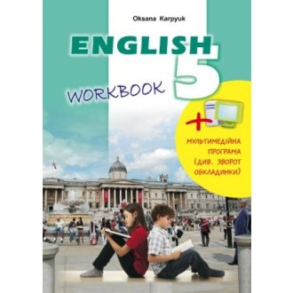Либра Терра английский язык 5 класс тетрадь