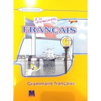 À la découverte du français 5  Грамматическое  пособие 5 класс 1-й год обучения 2 иностранный язык