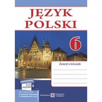 Польська мова 6 клас Робочий зошит
