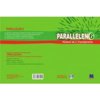 Немецкий язык 6 класс Рабочая тетрадь Parallelen