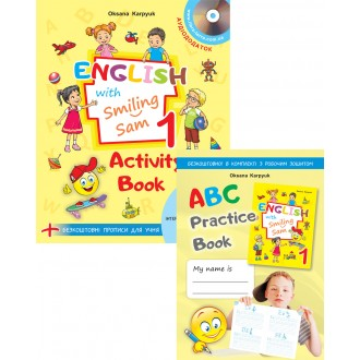 Карпюк English with Smiling Sam 1 Activity Book НУШ