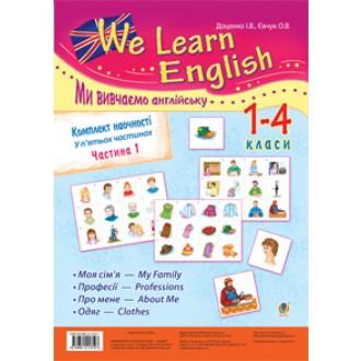 """Комплект наглядности  We learn English  """"Мы изучаем английский"""" 1-4 классы"""