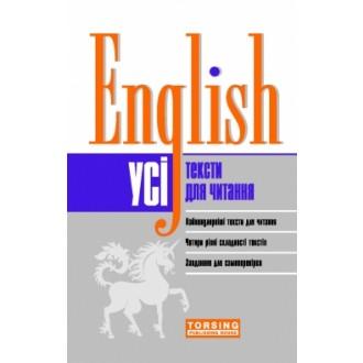 Усі тексти для читання з англійської мови