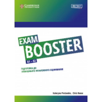 Exam Booster B1-B2 2 in 1 Підготовка до ЗНО