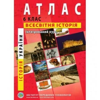 Атлас История Украины Всемирная история для 6 класса ИПТ
