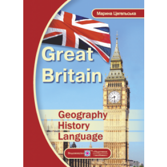 Great Britain Geography, History, Language