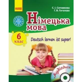 Сотникова 6 (6) класс Учебник Deutsch lernen ist super! + CD-диск