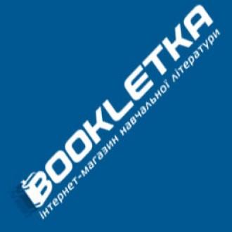 Современный англо-украинский, украинский-английский словарь (100 000 слов)