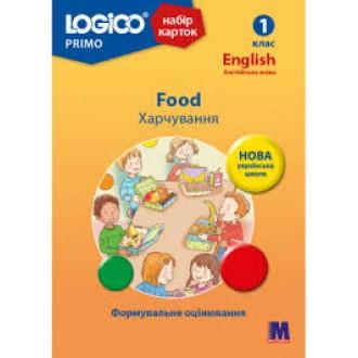 Logico Primo Набір карток Харчування 1 клас 8 карток НУШ