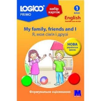 Logico Primo Набір карток Я, моя сім'я і друзі 1 клас 8 карток НУШ