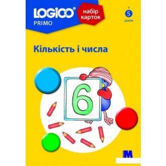 Logico Primo Набір карток Кількість і числа 5+ (16 карток)