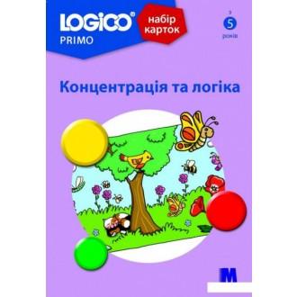 Logico Primo Набір карток Концентрація та логіка 5+ (16 карток).