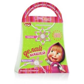 """Набор для плетения бисером Колье """"Делай с Машей"""""""