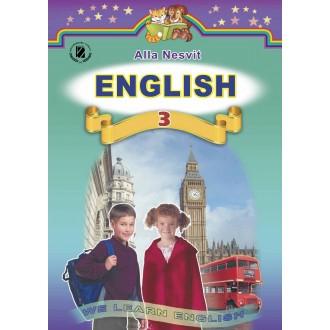 Генеза Английский язык 3 класс учебник авт. Несвит