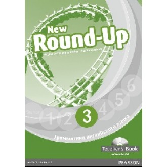 New Round-Up 3 Teacher's Book with CD
