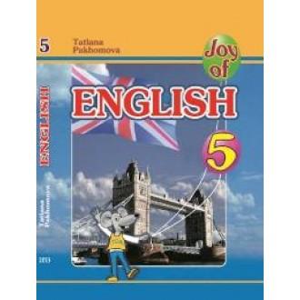 Joy of English 5 Учебник для 5 класса ОУЗ 1 год обучения 2 иностранный язык