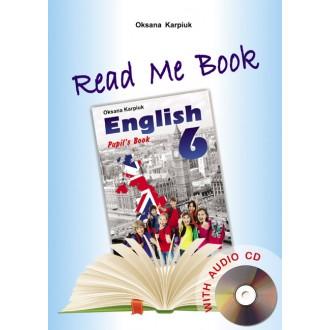 Либра Терра английский язык 6 класс Книга для домашнего чтения