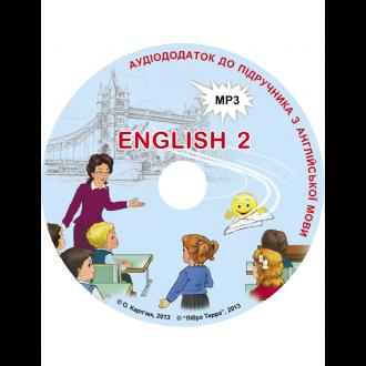 Либра Терра английский язык 2 класс аудиодиск