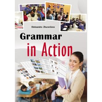 Методическое пособие для учителя Grammar in Action Либра Терра