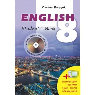 Либра Терра английский язык 8 класс учебник Новая программа